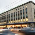Tallinna Kaubamaja A-hoone korpus ehitati 1958-1959. aastal. Kaubamaja avas uksed 1960. aasta 21. juulil.