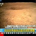 VIDEO | Kuu tagaküljele kartuleid kasvatama saadetud Hiina sond edastas Maale esimesed pildid