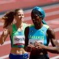 ОИ-2020   Как Майселю Уйбо возвращаться домой? Его жена выиграла золото Олимпиады!
