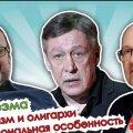 ОНЛАЙН: Интервью с Белковским и Соловьем о Ефремове и олигархах