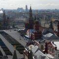 VIDEO: Moskva võiduparaadil osales üle 11 000 sõjaväelase, tehnika ja õhusõidukid