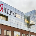"""""""Яндекс"""" начал эвакуировать сотрудников из Беларуси"""