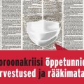 Eesti Päevaleht проведет крупную конференцию по коронавирусу: уроки, ошибки, нерассказанные истории