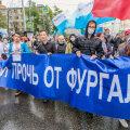 Экс-губернатор Хабаровского края Сергей Фургал готовит иск в свою защиту