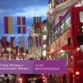 """Захватывающее путешествие в Лондон с программой """"Стиль Жизни с Анатолием Эйном"""""""