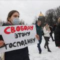 Поражение штаба Навального или смена тактики?