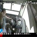 ВИДЕО: В Китае драка пассажирки и водителя привела к падению автобуса в реку и гибели 13 человек