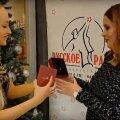 """Настоящая предновогодняя сказка: победительница конкурса """"Суперзвезда Русского Радио"""" получила в подарок бриллиантовый комплект за 1500 евро!"""