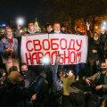 Врачи Навального просят его пойти на компромисс