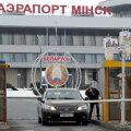 Россия закрывает границу еще с одной страной