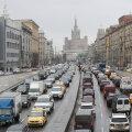 Коронавирус: Москва смягчает ограничения, в Польше говорят о третьей волне