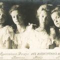 Olga, Tatjana, Maria ja Anastasia