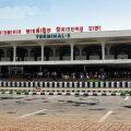 Dhaka lennujaam