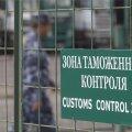 Украина расширит эмбарго против России