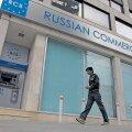 Küprose pangad taasavati neljapäeva lõunal