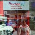 Auchani supermarket Moskvas.