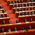 """Hiina rahvakongress kiitis heaks otsuse Hongkongi valimissüsteemi muutmiseks, et seal valitseksid """"patrioodid"""""""