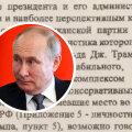 Kremli paberite järgi käskis Putin isiklikult Trumpi toetada, kuna Venemaal on tema kohta komprat