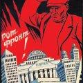 Viktor Deni 1932. aastal valminud propagandaplakat.