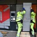 DPD приступила к установке 100 новых посылочных автоматов
