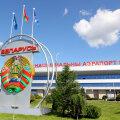 Ирак вывозит из Беларуси своих граждан