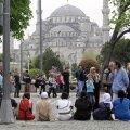В соборе Святой Софии состоялся первый с 1934 года намаз. Эрдоган сам прочитал суру
