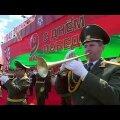 ВИДЕО | В Минске прошел парад в честь 75-летия Дня Победы — единственный в это 9 мая