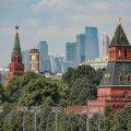 МИД России обвинил страны Балтии в нарушении прав российских журналистов