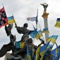 """Четыре года с разгона """"Евромайдана"""": что мы знаем о расследовании?"""