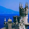 В правительстве Крыма поддержали предложение о двойном названии республики
