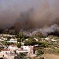 ВИДЕО | В Греции от сильных пожаров спасают Древнюю Олимпию