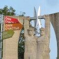 В Кохтла-Ярве все готово к предстоящим выборам