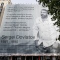 Vabaduse väljak ja Sergei Dovlatovi plakat