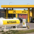 Olerex расширила сеть заправок с автогазом и стала крупнейшим продавцом LPG в Эстонии