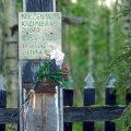 Памятная табличка погибшим в Сибири литовцам