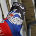 """""""Donetski rahvavabariigis"""" pandi pomm autoistme alla miilitsa pataljoniülemale"""