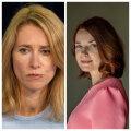 ФОТО   Как две капли воды: Кая Каллас и Кейт Пентус-Розиманнус появились на пресс-конференции в очень похожих нарядах