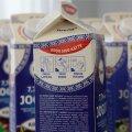 Farmi Piimatööstus Jõhvis
