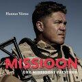 """Hannes Võrno raamat """"Missioon. Ühe missiooni päevikud"""""""