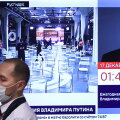 VIDEO ja BLOGI | Putin andis oma residentsist ebatraditsioonilises vormis suure pressikonverentsi