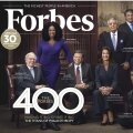 USA rikkaimate varandus kasvas aastaga 13 protsenti, esikohal endiselt Bill Gates