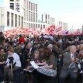 Našistide meeleavaldus, foto: Manona Paris