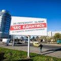 """Репортаж: выборы в Днепропетровске — """"так и напишите, бакланы они все"""""""