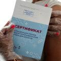 Venemaal võltsitakse vaktsineerimistõendeid. Narva piiril peab politsei arvama, kas paber on õige