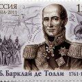 Venemaal välja antud postmark Michael Andreas Barclay de Tolly 250. sünniaastapäevaks.
