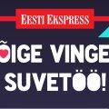 Eesti Ekspressi suvine noorteprojekt – Kõige vingem suvetöö!