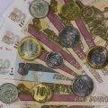 Курс рубля рухнул после открытия торгов на Московской бирже