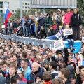 В мэрию Москвы подали заявку на проведение новой акции протеста