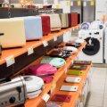 Последние июньские скидки на бытовую технику! Пылесосы, утюги и стиральные машины до 60% дешевле!
