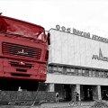Viis tähtsamat Valgevene ettevõtet, nende hulgas ka autotehas MAZ, vajavad subsideerimist.